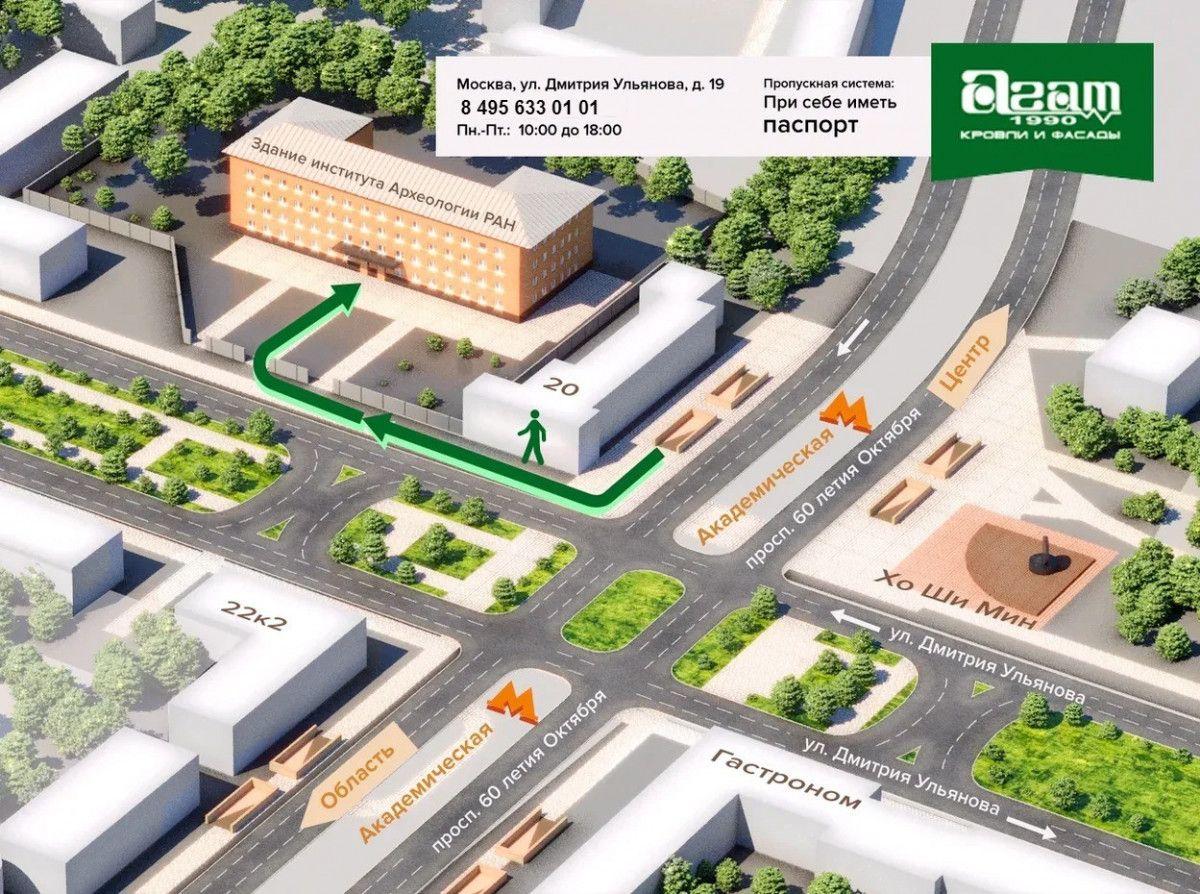 Офис продаж компании Агат у метро Академическая схема проезда