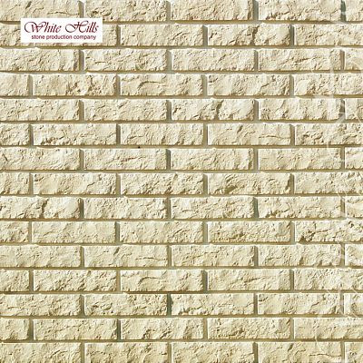 Искусственный камень White Hills «Алтен брик» 310-10