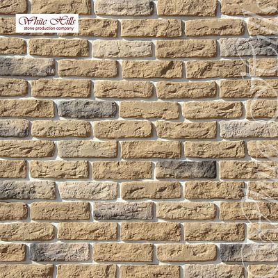 Искусственный камень White Hills «Брюгге брик» 315-20