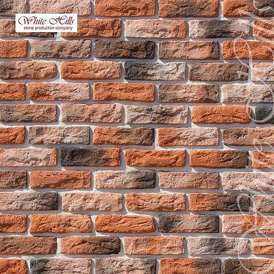 Искусственный камень White Hills «Брюгге брик» 316-50