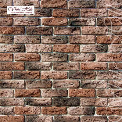Искусственный камень White Hills «Брюгге брик» 316-70
