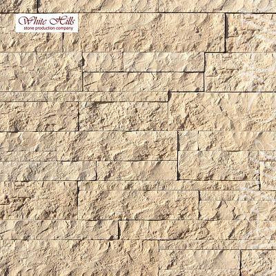 Искусственный камень White Hills «Лоарре» 490-20