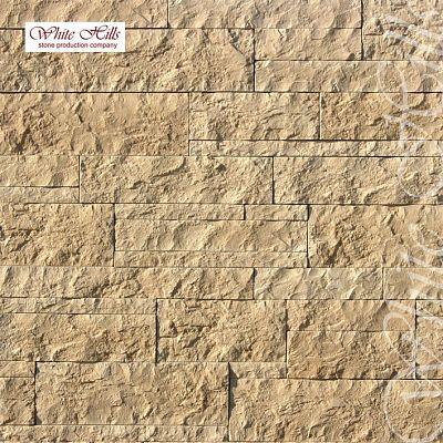 Искусственный камень White Hills «Лоарре» 492-10