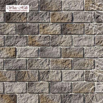 Искусственный камень White Hills «Лотиан» 441-80