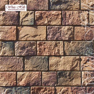 Искусственный камень White Hills «Шинон» 413-40